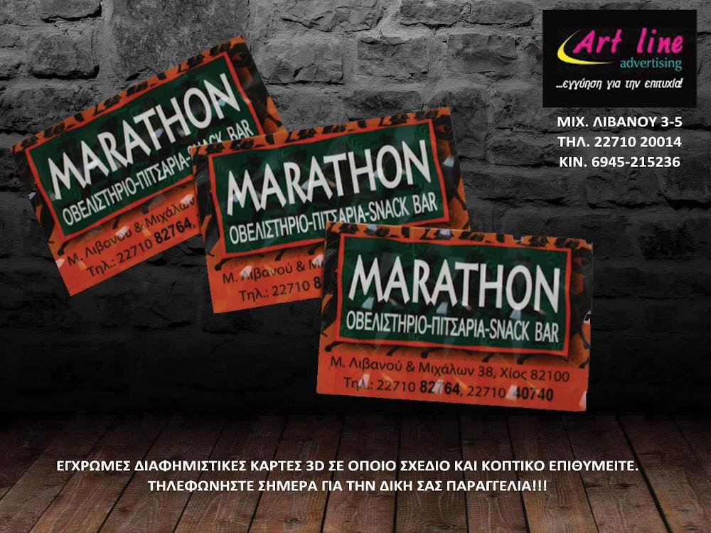 marathon diadimistika magnitakia